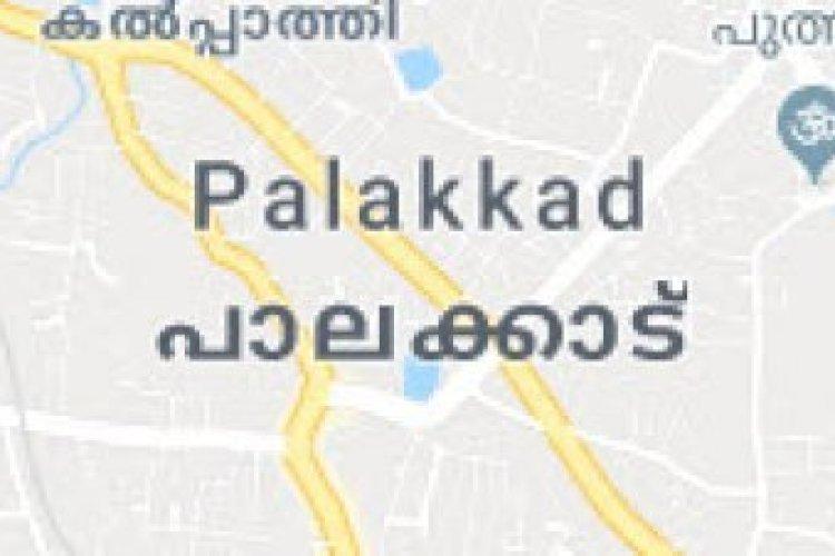 Palakkad Kerala Office