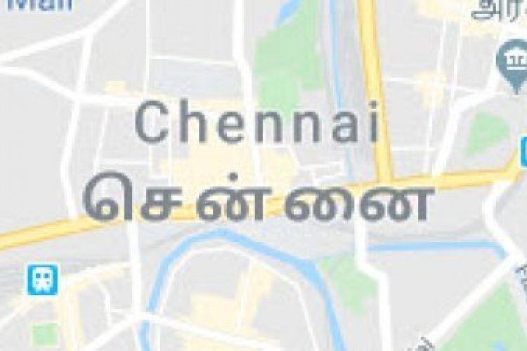 Chennai Office