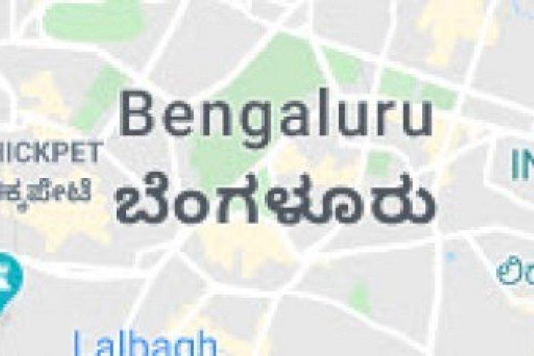 Bengaluru Office