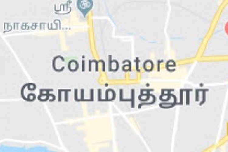 Coimbatore Office